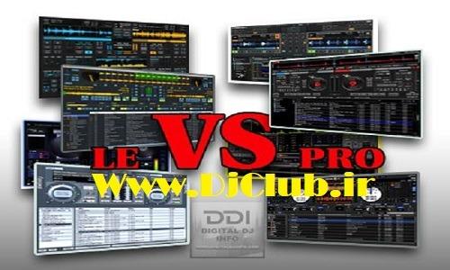 بهترین نرمافزارهای دی جی DJ