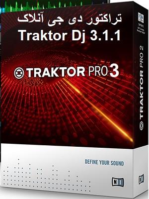 تراکتور دی جی آنلاک Traktor Dj 3.1.1
