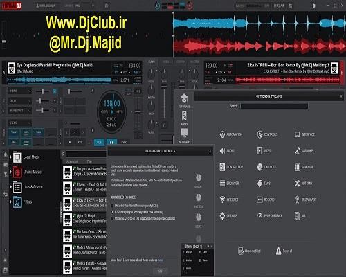دانلود ویرچوال دی جی 2021 VirtualDJ Pro
