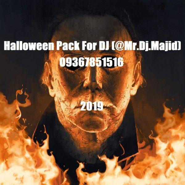 آهنگ های هالووین Halloween دی جی