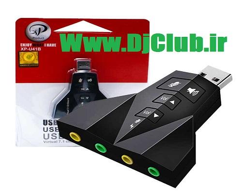 کارت صدا USB اجرای دی جی با لپ تاپ